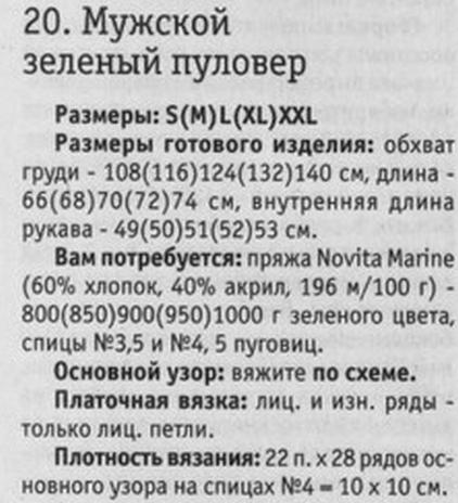 100552728_large_20130505_062432