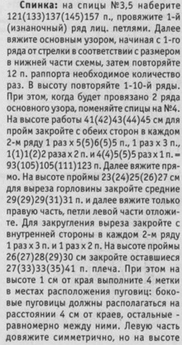 100552729_large_20130505_062502