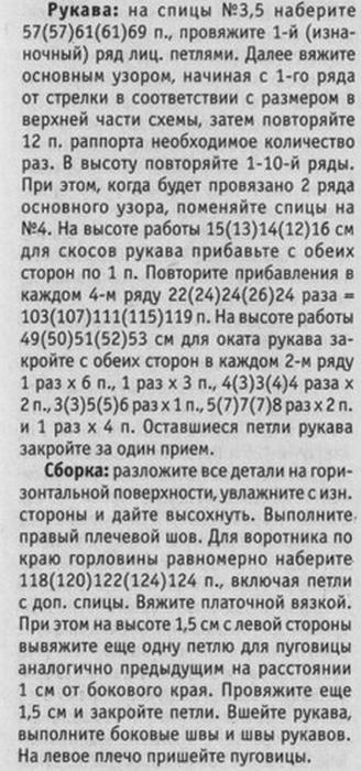 100552731_large_20130505_062553
