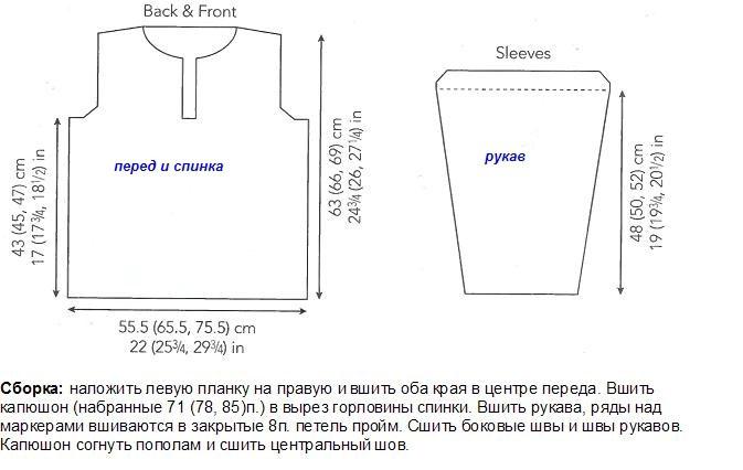126357019_Spicami_dlya_muzhchin_Pulover_s_kapyushonom__5_