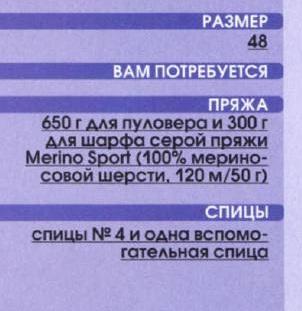 126357525_Muzhskoy_pulover_dvoynoy_rezinkoy__3_