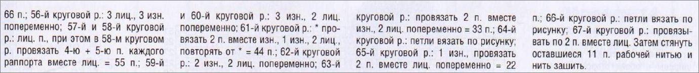 463cc8588e6a