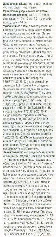 kard-jelt2 (1)