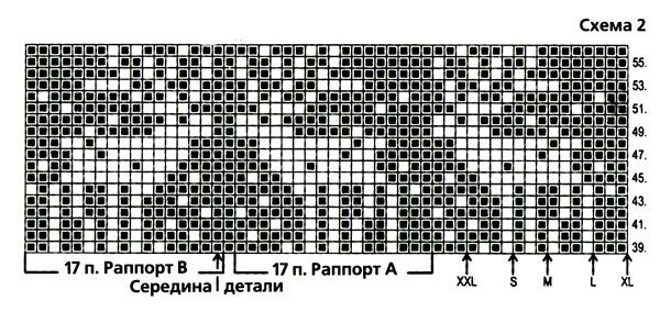 muzhskoy_sviter_s_olenyami-scheme-spicami-vyazanye_kofty_spicami_so_shemami_4