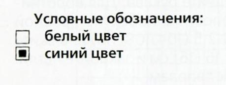 muzhskoy_sviter_s_olenyami-scheme-spicami-vyazanye_kofty_spicami_so_shemami_6