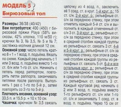 top-buruza1