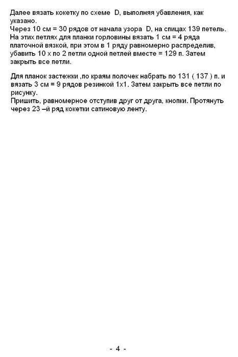 0_47928_5794b9d9_orig