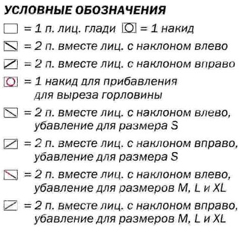 124130212_4426349_35
