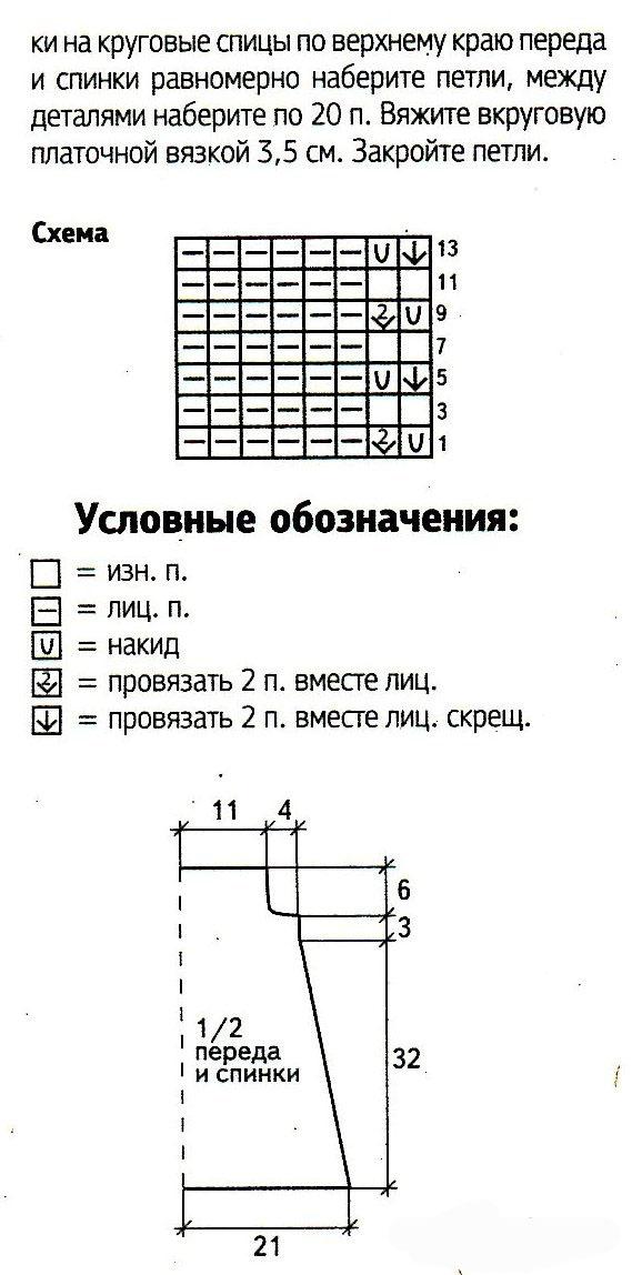 1377799003_222