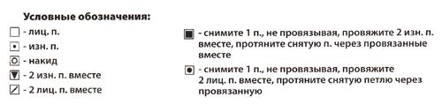 86821320_Beltoppolosa121_1_