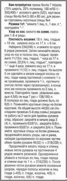 94402093_large_20121128_110133