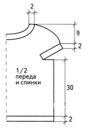 TopSp011_shema