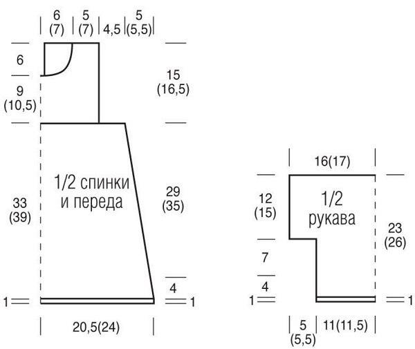 dpl-13