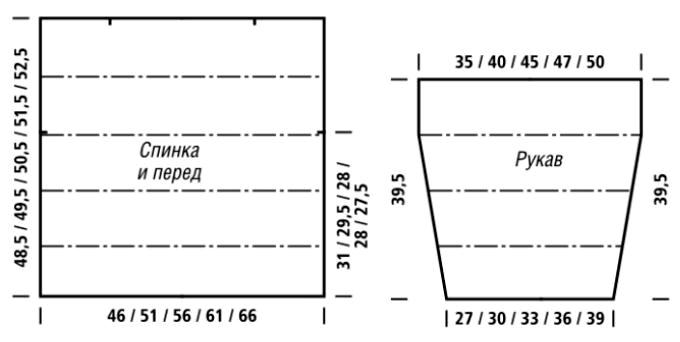 cvetnoy-dzhemper-vyrezom-lodochka-scheme-vyazanie-spicami-dlya-zhenshchin-kofty-spicami-zhenskie