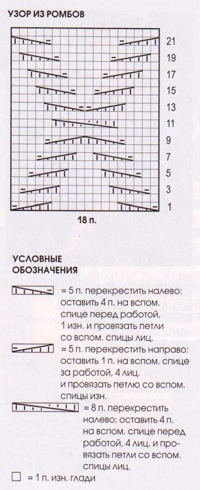 m_023-2