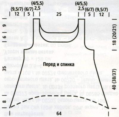m_042-1