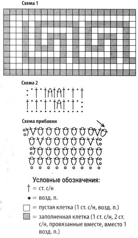 m_048-1