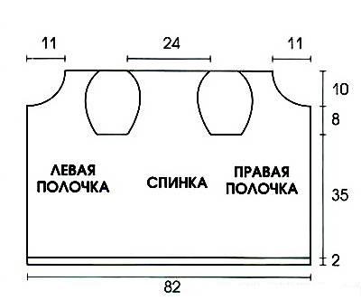 схема вязания котфочки спицами