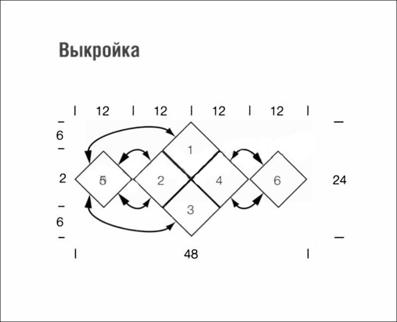 тапочки из мотивов крючком схема вязания с описанием