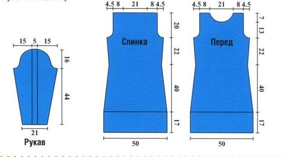 Голубое платье спицами схема вязания с описанием