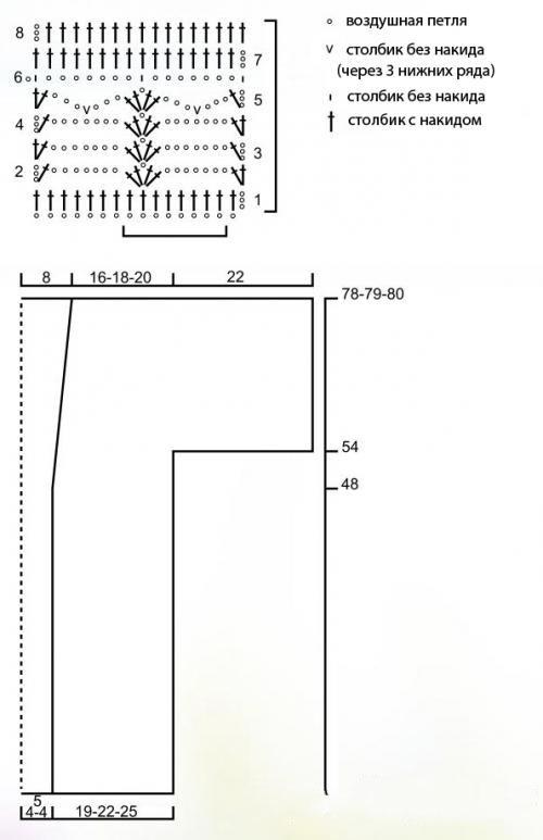 схема вязания крючком жилета бесплатно для женщин