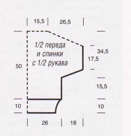вязание свитера спицами летучая мышь схема вязания с описанием