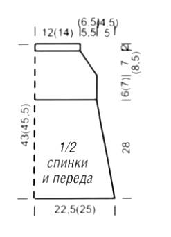 схема вязания топа с описанием