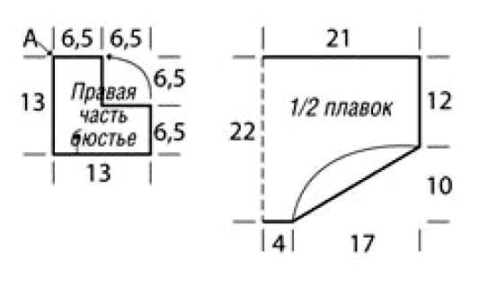 вязание купальника крючком схема с описанием для женщин