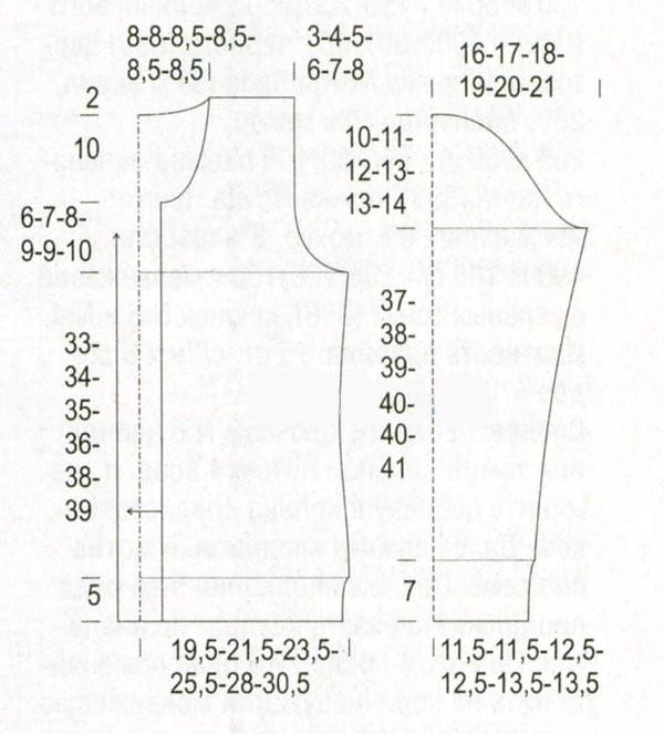 Вязаный жакет спицами схема вязание с описанием для женщин