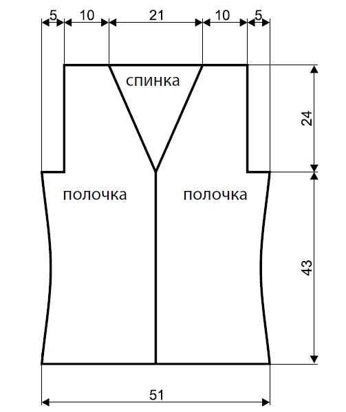 схема вязания спицами жилета