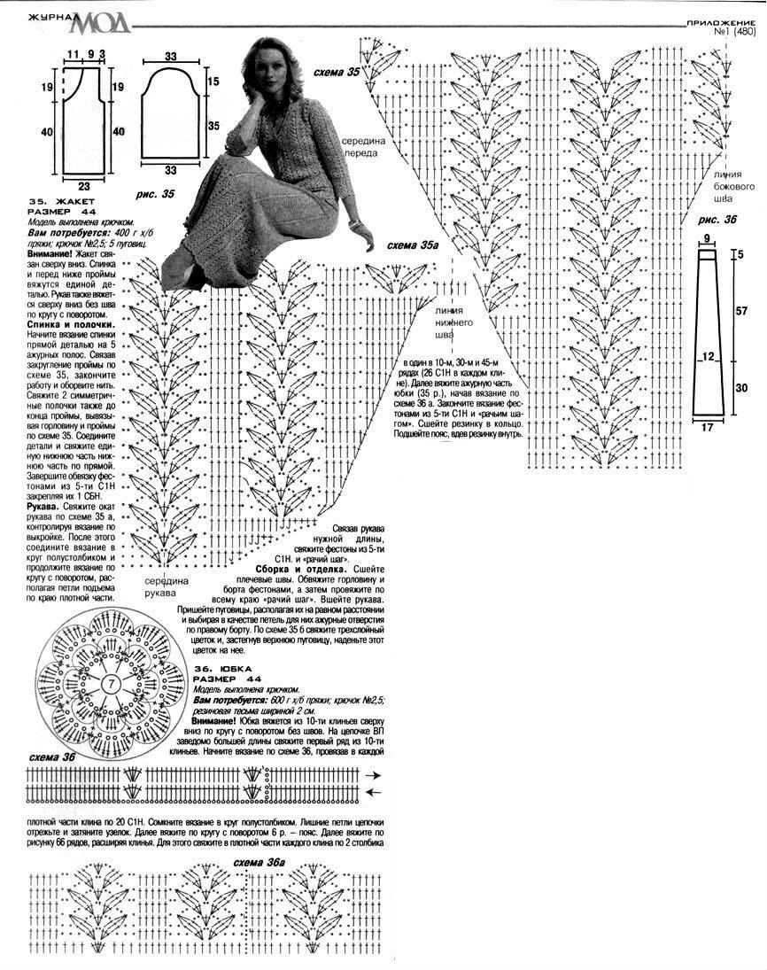 юбка и топ по схеме вязания крючком
