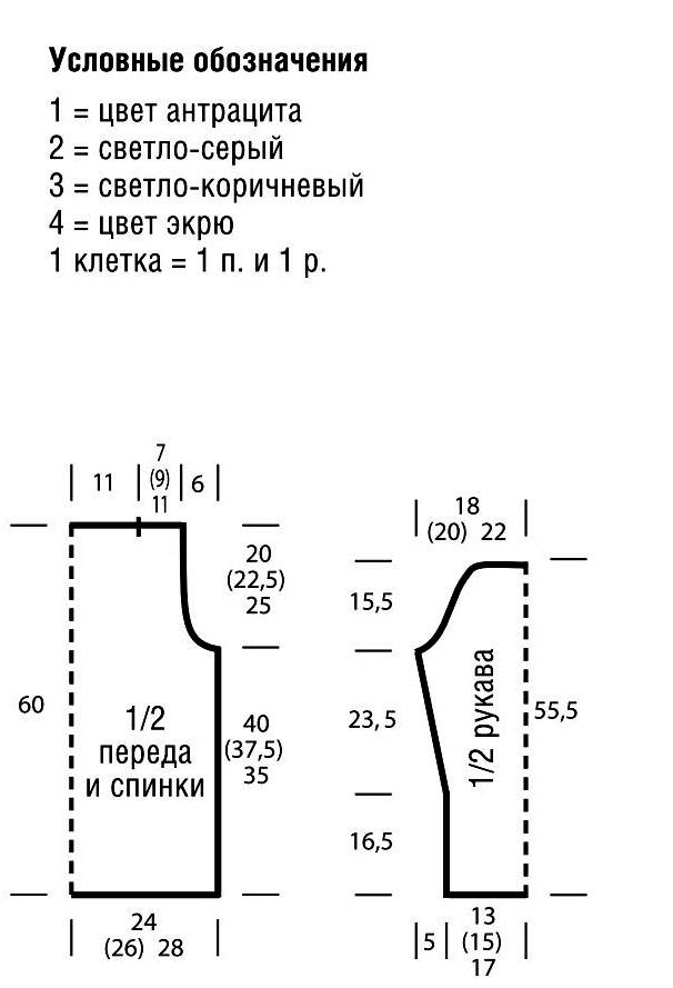 схема вязания свитера из мохеровой пряжи спицами с описанием