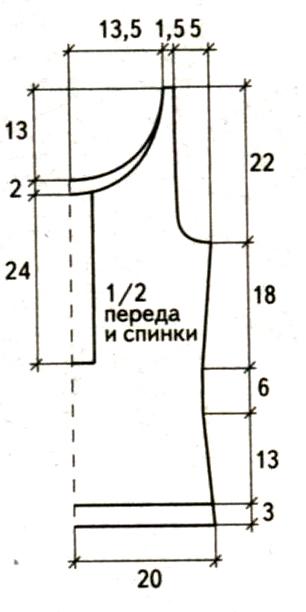 Бежевый топ спицами с оборками схема вязания с описанием