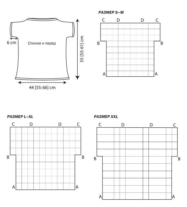 Кружевной топ крючком с бахромой  схема вязания с описанием бесплатно для женщин