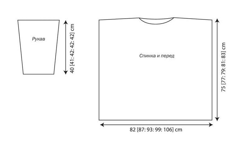 схема вязания спицами удлиненного свитера спицами свободного кроя