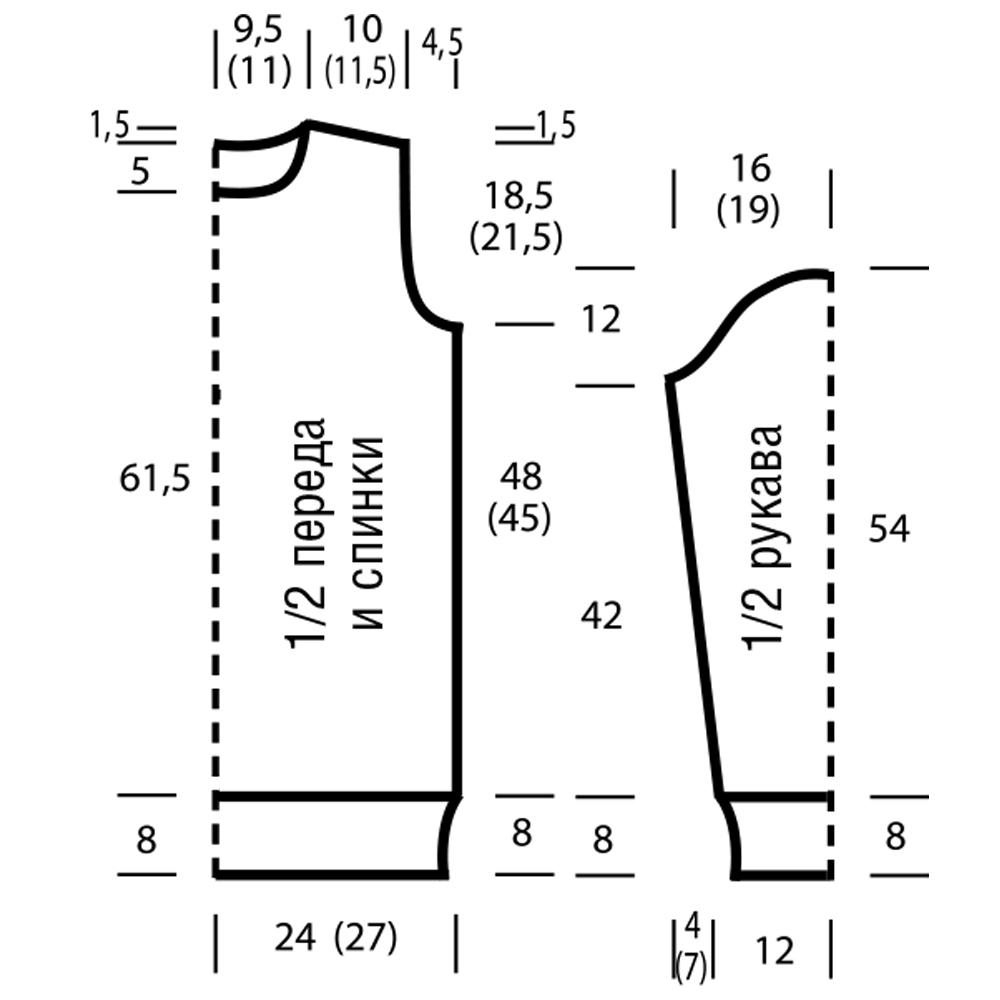 Серый свитер спицами с узором из ромбов выкройка