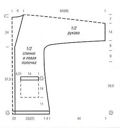 Удлиненный кардиган спицами с узором из ромбов выкройка и схема вязания
