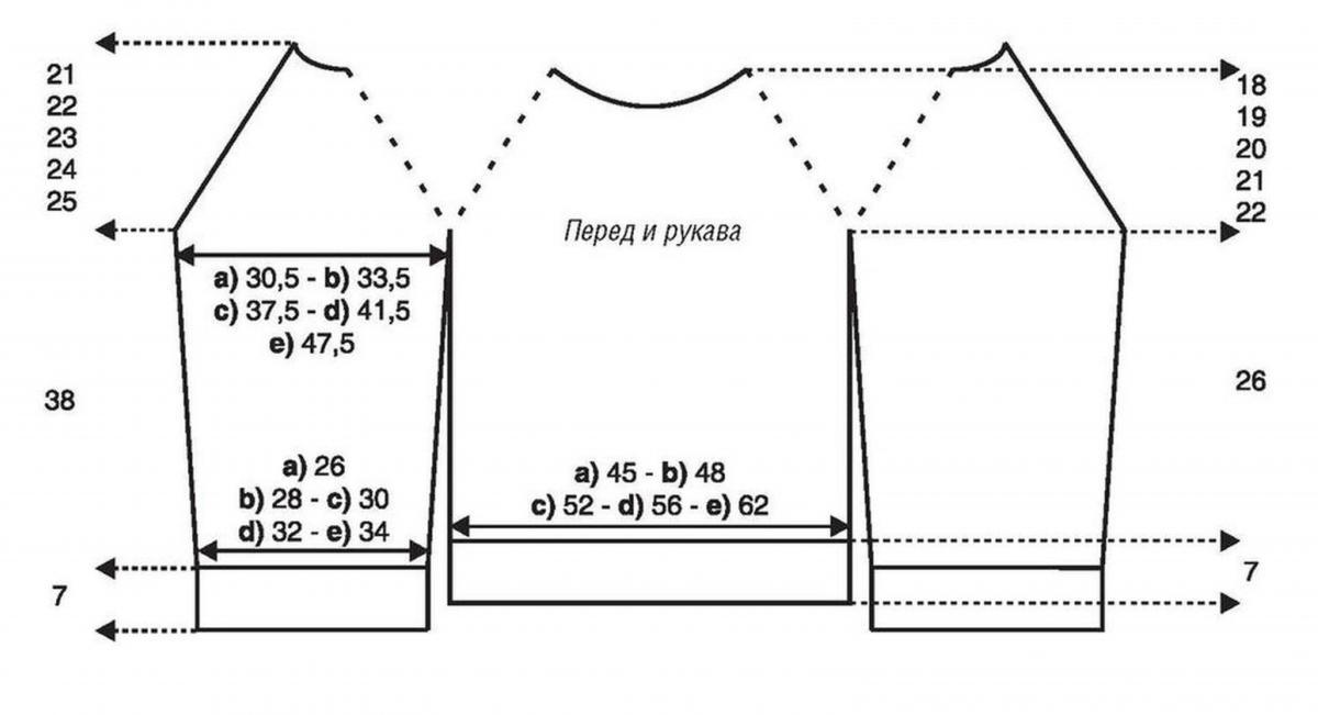 Стильный джемпер спицами с переплетенной спинкой выкройка