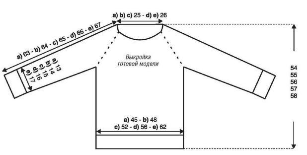 Стильный джемпер спицами с переплетенной спинкой схема вязания с подробным описанием для женщин