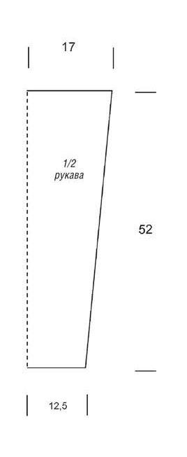 Накидка пуловер спицами накрест схема вязания и выкройка