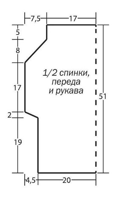 Короткий топ крючком с широким воротником выкройка