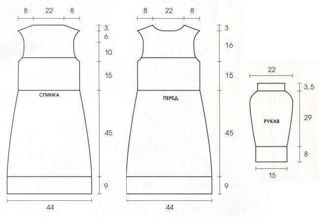 Бежевое платье спицами с узором из Кос и рукавами митенками выкройка схема вязания спицами с подробным описанием