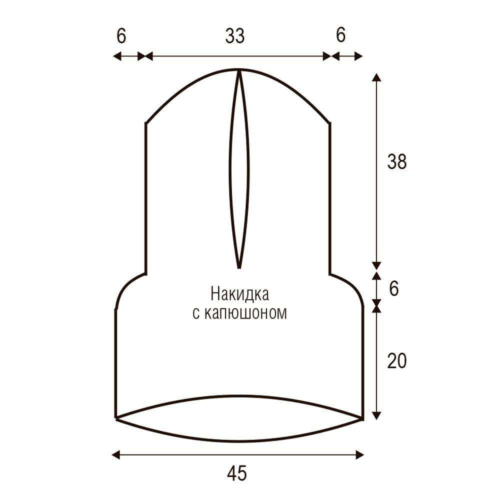 Накидка капюшон спицами из толстой пряжи - Выкройка