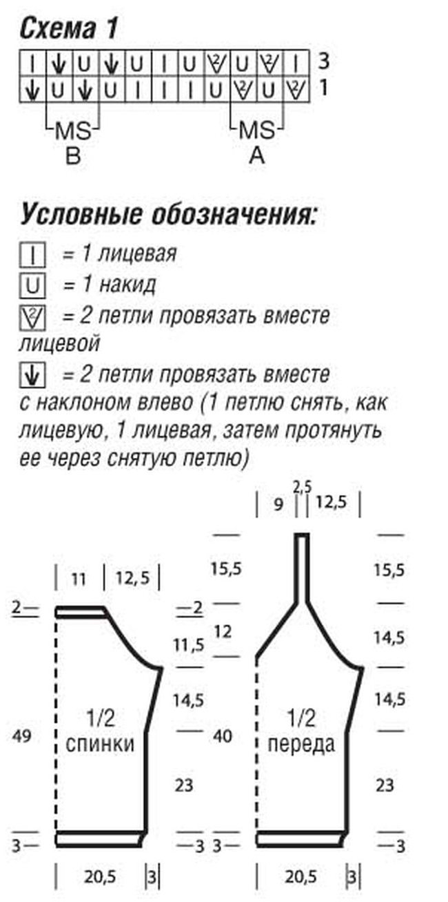 Вязаный топ на бретелях спицами с сочетанием узоров схема вязания