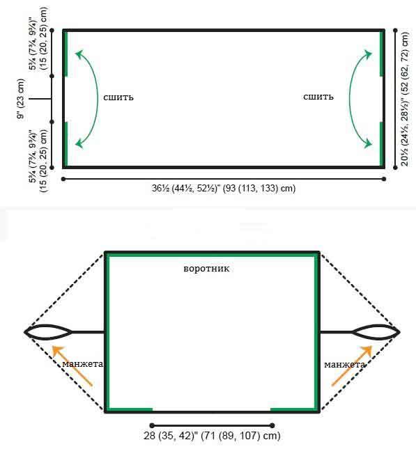 Объемный кардиган крючком из мотивов  выкройка