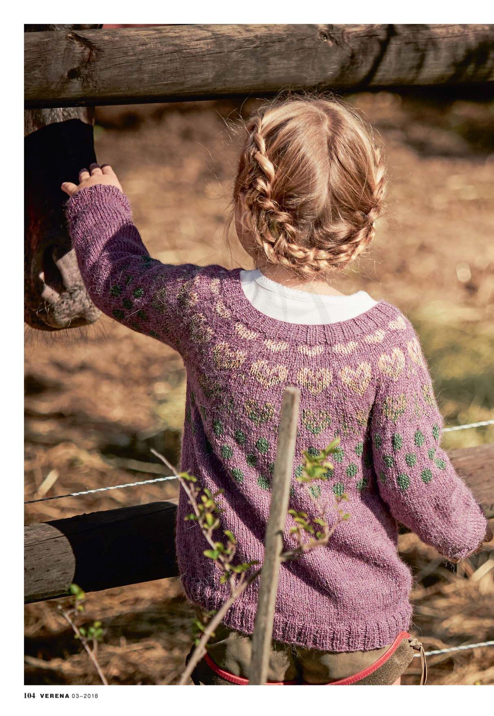 Детский жакет спицами с орнаментом на кокетке