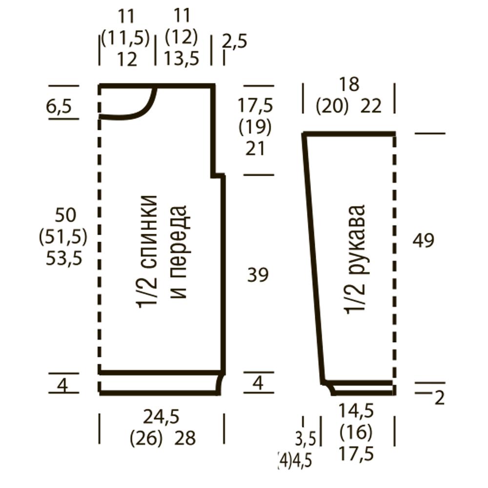 Джемпер в технике интарсия с сочетанием пряжи разных составов выкройка