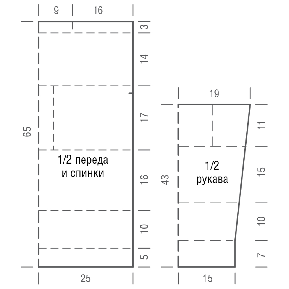 Пуловер в стиле пэчворк жемчужным узором схема вязания  и выкройка